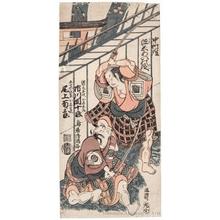 Torii Kiyomitsu: Ichikawa Danjürö IV as Aburaya Kuheiji and Onoe Kikugorö as Hiranoya Tokubei - Honolulu Museum of Art