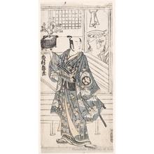 鳥居清満: Ichimura Kamezö as Aoto Saemon - ホノルル美術館