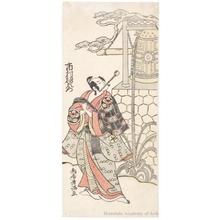 Torii Kiyomitsu: Ichimura Uzaemon IX as Teraoka Heiemon - Honolulu Museum of Art