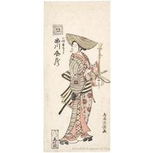 Torii Kiyomitsu: Ichikawa Benzö as Koshö Kichisaburö - Honolulu Museum of Art