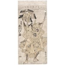 鳥居清満: Ichikawa Monnosuke II As Soga No Gorö Tokimune - ホノルル美術館