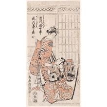Torii Kiyomitsu: Ichikawa Danjürö IV As Koga No Saburo And Segawa Kikunojö II As Senju No Mae - Honolulu Museum of Art