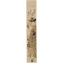 鳥居清満: Monkey Leader - ホノルル美術館