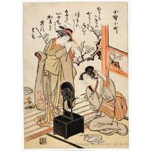 鳥居清長: Ono no Komachi - ホノルル美術館