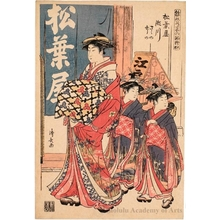 Torii Kiyonaga: The Courtesan Segawa of the Matsubaya Brothel House, Sasano, Takeno - Honolulu Museum of Art