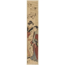 鳥居清長: A Courtesan and A Boatman Who is Carrying a Box, Walking by A Torii - ホノルル美術館