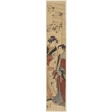 鳥居清長: A Courtesan and A Boatman Who is Carrying a Box, Walking by A Torii - ホノルル美術館
