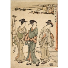 Torii Kiyonaga: Ashino Hotspring - Honolulu Museum of Art
