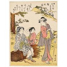 鳥居清長: Sotoba Komachi - ホノルル美術館