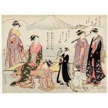 鳥居清長: Dream Symbols of the New Year - ホノルル美術館