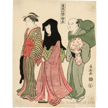 鳥居清長: Two Geisha and Manservant on the Street - ホノルル美術館