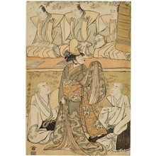 Torii Kiyonaga: Nakamura Nakazö I as the Shirabyöshi Katsuragi, Matsumoto Köshirö IV as Meigetsubö and Ötani Hiroji III as Izayoibö - Honolulu Museum of Art