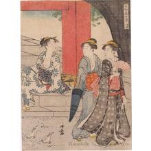 Torii Kiyonaga: Asakusa - Honolulu Museum of Art