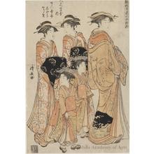 Torii Kiyonaga: Daimonjiya Uchi Maizumi, Shigeki, Naname - Honolulu Museum of Art