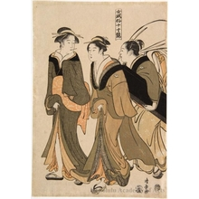 Torii Kiyonaga: Two Yüjo and a Maid Walking on the Street - Honolulu Museum of Art