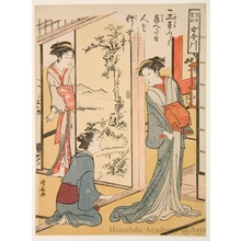 Torii Kiyonaga: The Ninth Precept: A woman who does not respect the honest poor - Honolulu Museum of Art