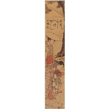 Torii Kiyonaga: A Woman and a Young Man Travelling - Honolulu Museum of Art