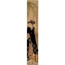 鳥居清長: A Courtesan Boading a Boat Under A Weeping Willow - ホノルル美術館