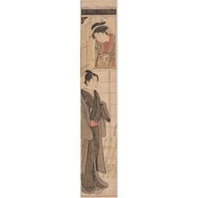 鳥居清長: A Young Woman Watching Youth - ホノルル美術館