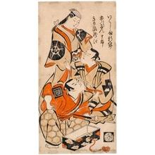 鳥居清信: Ikushima Shingorö as Chihara Sakon, Ichikawa Danjürö II as Ukishima Danjö, and Kirinami Takie as Hyogo's wife, Iwaki - ホノルル美術館