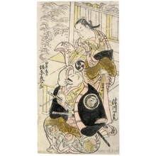 鳥居清信: Bandö Hikosaburö I as Tawara-no-Töta Hidesato and Tsugawa Kamon as Sumitomo's Wife Shiratama - ホノルル美術館