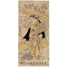 Torii Kiyonobu II: Sodezaki Iseno as a Young Woman - Honolulu Museum of Art