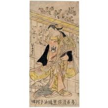 鳥居清信: Sodezaki Iseno as a Young Woman - ホノルル美術館
