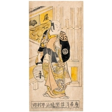 Torii Kiyonobu II: Kabuki Actor - Honolulu Museum of Art