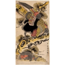 Torii Kiyonobu II: Eagle And Monkey - Honolulu Museum of Art