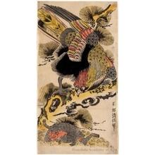 鳥居清信: Eagle And Monkey - ホノルル美術館