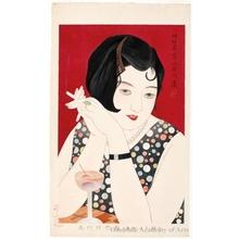 Asai Kiyoshi: Tipsy - Honolulu Museum of Art
