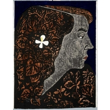 Asai Kiyoshi: Staring - Honolulu Museum of Art