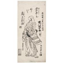 Torii Kiyoshige: Ichikawa Danjürö IV as Höjö no Shirö Tokimasa - Honolulu Museum of Art