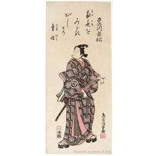 Torii Kiyoshige: The Actor Sanogawa Ichimatsu I - Honolulu Museum of Art