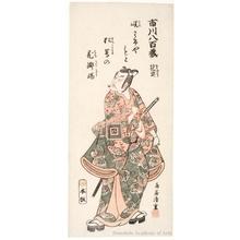 Torii Kiyoshige: Ichikawa Yaozö I as Soga-no-Gorö - Honolulu Museum of Art
