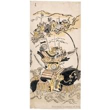 鳥居清忠: Nasu no Yoichi - ホノルル美術館