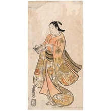 Torii Kiyotada I: Young Woman With Libretto - Honolulu Museum of Art