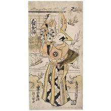 Torii Kiyotomo: Puppeteer, Yamamoto Koheiji - ホノルル美術館