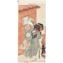 Torii Kiyotsune: Ötani Hiroji II - Honolulu Museum of Art