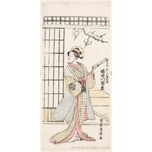 鳥居清経: Sanogawa Ichimatsu II as Fuseya - ホノルル美術館