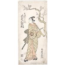 Torii Kiyotsune: Sanogawa Ichimatsu II wearing sword - Honolulu Museum of Art
