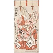 鳥居清経: Matsumoto Köshirö as Ötomo no Yamanushi and Ichikawa Danzö as Hanya Gorö - ホノルル美術館