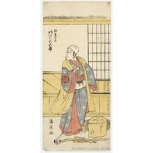 Torii Kiyotsune: Arashi Sangorö II As Itö Kurö - Honolulu Museum of Art