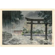 Tsuchiya Koitsu: Futaro shrine, Nikko - Honolulu Museum of Art