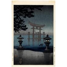 風光礼讃: Rain in Miyajima - ホノルル美術館