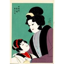 Hasegawa Konobu: Puppets: Oyumi and Otsuru - Honolulu Museum of Art