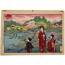 Hasegawa Konobu: Raishuen Garden in Kumamoto - ホノルル美術館