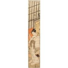 磯田湖龍齋: Courtesan (descriptive title) - ホノルル美術館