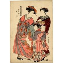 磯田湖龍齋: Shiratama of the Tamaya - ホノルル美術館