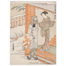 Isoda Koryusai: Evening Snow at Yamashita - Honolulu Museum of Art